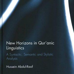 زبانشناسی قرآن